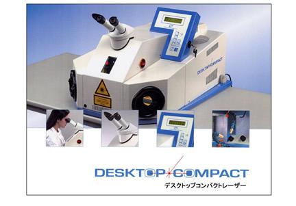 3Dプリンター2